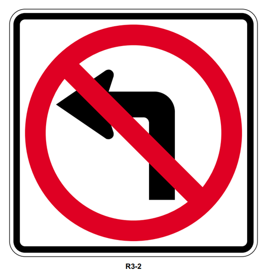 "Picture of 30"" No Left Turn Symbol"