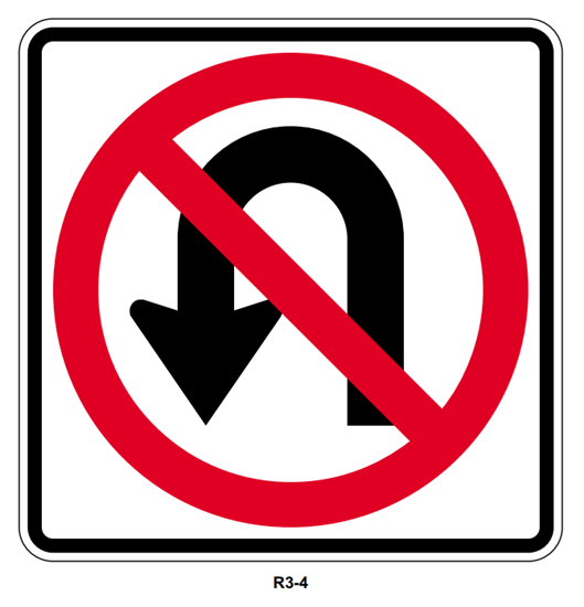 "Picture of 24"" No U Turn Symbol"