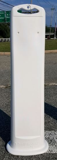 "Picture of 45"" Vertical Panel White Trailblazer XL"